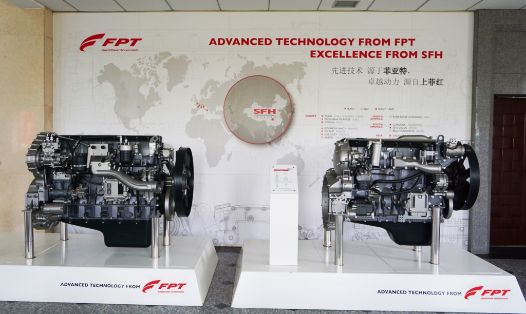 FPT in China